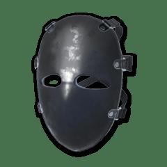 Ballistic Mask