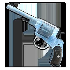 Frostbite - R1895